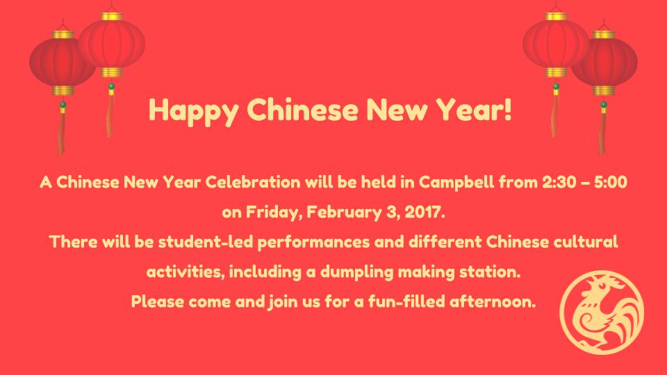 chinese new year celebration invitation
